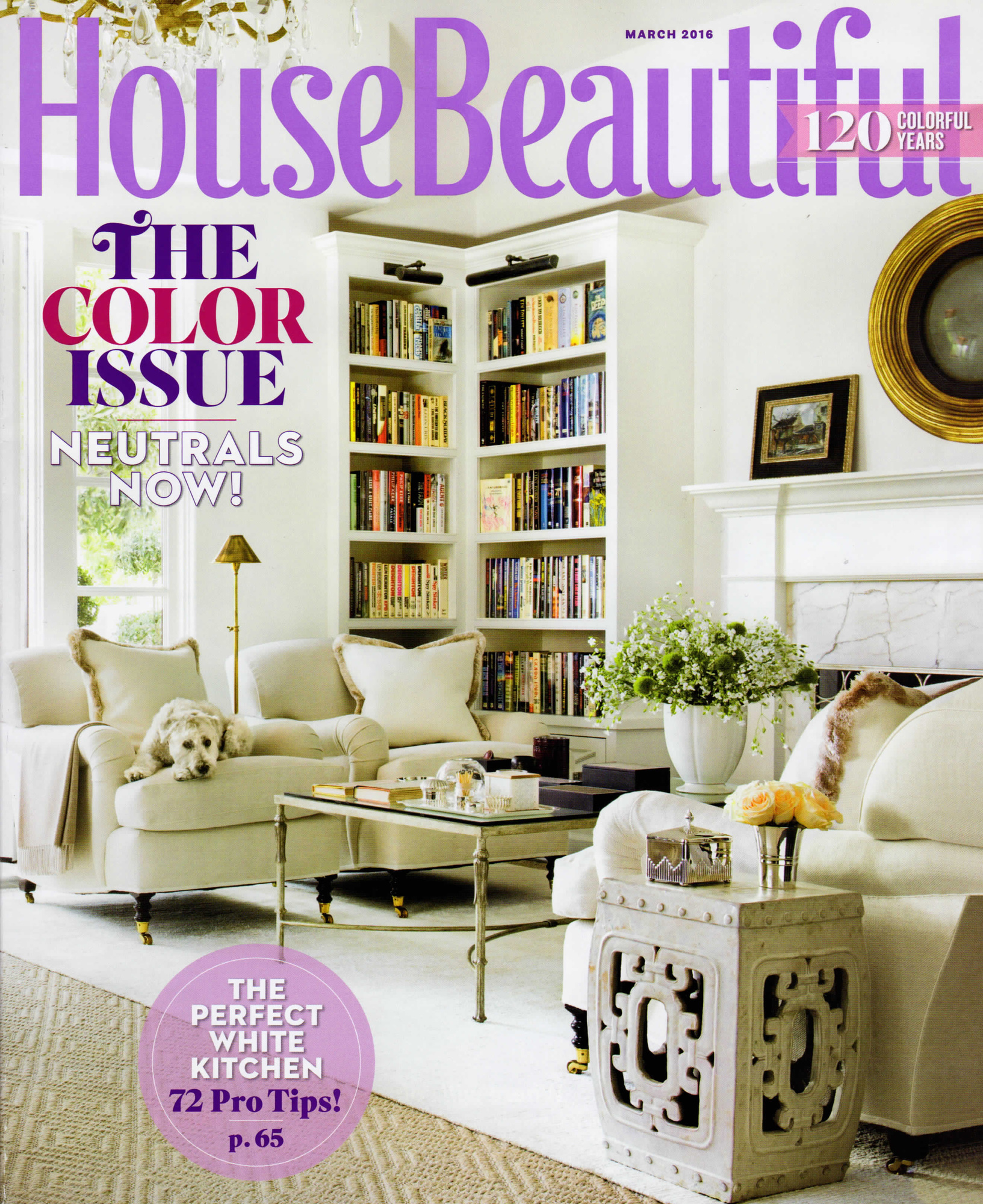 House Beautiful March 2016 Cover