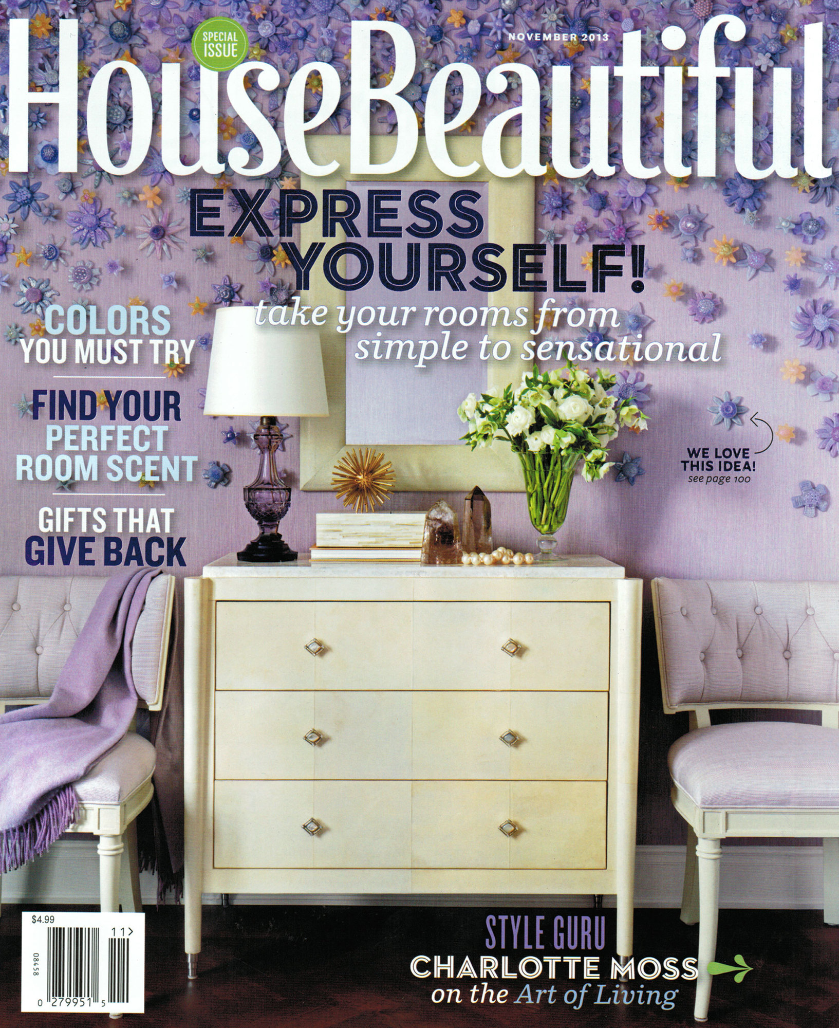 2013/11 House Beautiful Cover