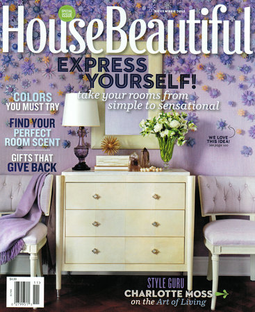 House Beautiful: Express Yourself